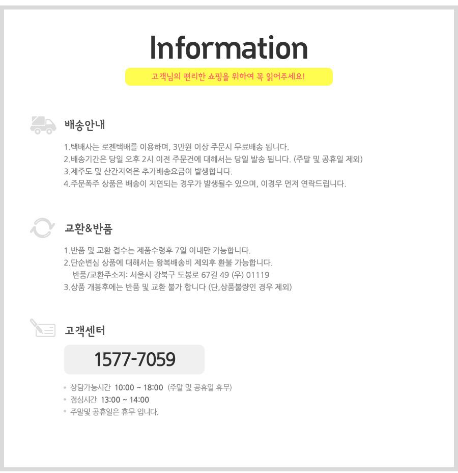연어트레이닝타임500g - 펫푸드궁, 12,000원, 간식/영양제, 수제간식