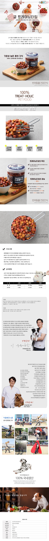 혼합트레이닝타임500g - 펫푸드궁, 12,000원, 간식/영양제, 수제간식
